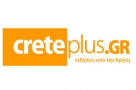 Creteplus.gr